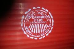 Tblisi Tram company