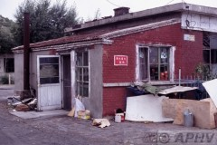 aphv-1082-040825-china-haoluku--ji-tong-rly-station-shop-with-pigs-shed