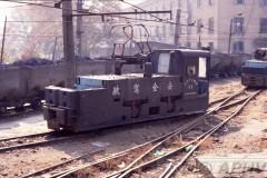 aphv-1087-011124-china-huangshaping-lood-en-zink-mijn-610mm-300v.-24-11-2001