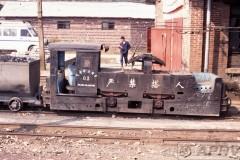 aphv-1089-011124-china-huangshaping-lood-en-zink-mijn-610mm-300v.-loc03-24-11-2001