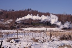 aphv-1147-011207-china-weihe-f-rly-ping-ling-c2-loc.-7-12-2001