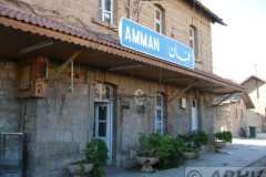 aphv-1280-dscn1838-9-12-2005-amman