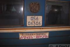 aphv-2036-dscn4328-25-dec-2006-yerevan---tbilisi-aphv