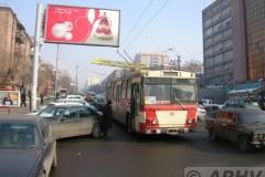 aphv-2040-dscn4280-yerevan-23-12-2006-apgv