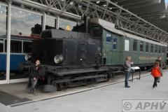 aphv-3140-aaa-3409
