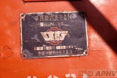 aphv-1094-011125-china-tang-xian-schild-dieselloc1503--25-11-2001