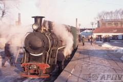 aphv-1145-011207-china-weihe-f-rly-keyunzhan-p-station-met-c2--7-12-2001