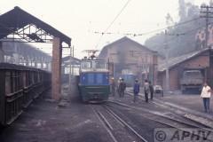 aphv-1879-001103-shixi-emplacement-voor-werkplaats-jiayang-power-comp-rly-elocs-kolentreinen-en-stoom-c2-en-bewaking--