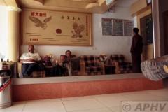 aphv-216-040831-bai-qi-ji-tong-rly-guesthouse-p-with-ralf