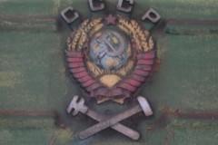 aphv-2236-dscn4192-plate-on-vl8-122-yerevan-23-dec-2006-aphv