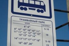 aphv-2577-dscn9380--16-2-2008