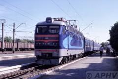 aphv-291-kasatin-chs4-183-met-dzherelotrein---5-6-2004