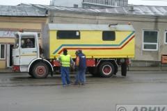 aphv-3153-dscn7934