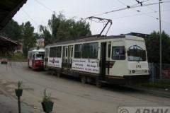 aphv-3194-dscn8118