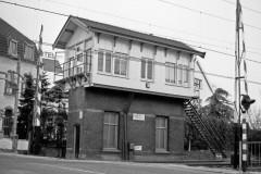 aphv-4150-12221-ns-seinhuis-te-valkenburg-22-12-1979--ps